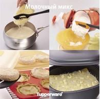 "Кулинарная книга ""Молочный Микс"""